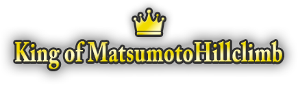 king of matsumoto hillclimb